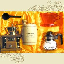 Premium dripping pot coffee maker gift set