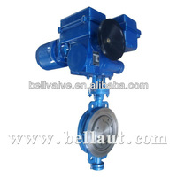 flanged triple eccentric Hard seal electric butterfly valve