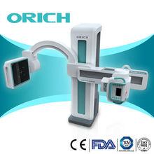 ORICH 500mA DR x ray machine Siemens quality reasonable price CE/FDA