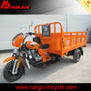 3 wheel motorcycle chopper/tricycle pedicab/3 wheel electric tricycle
