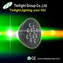 9w,12w,15w,18w,21w,36w Par38 Par 30 nano led coral reef aquarium lights dimmable led par light