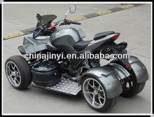 250cc EEC Adult Electric ATV