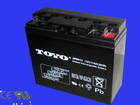 12v17ah VRAL Storage Sealed lead acid battery for portable power tools measuring