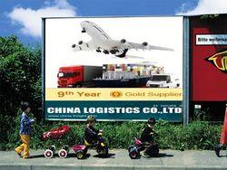 china--Sangni