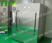 MG 200L High Quality Hospital sterilization machine