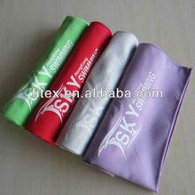 microfibre suede bath/gym/camping towel