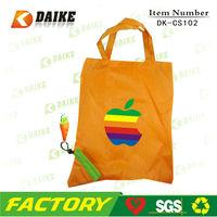 Foldable Cartoon Turnip Laminated Reusable Shopping Bag DK-CS102