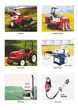 Farm Machineries And Equipment