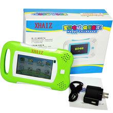 <XHAIZ> HY-43 4GB educational toys learn computer keyboard