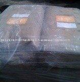 Oxidized Bitumen R 85/25 suppliers
