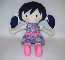 2012 china wholesale hot sale 12inch cloth rag dolls