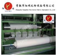 waste nonwoven fiber heat protection blanket&felt making machine 2013