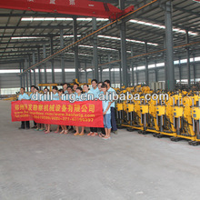 HF150 core drilling rig, water drilling rigs for sale, ore sample taking drill rig