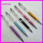 2179 Hot selling parker pen ink