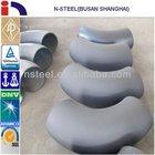 2014 beefy stainless steel milk keg