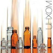 Glass Bottles for Medicine -Perfume - Liqueurs