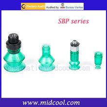 SBP series vacuum suction pads,vacuum sucker,pneumatic suction cup