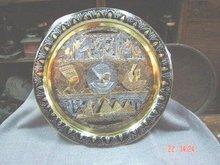 Handmade Brass Plate