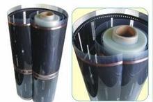 Laminated Film Heater