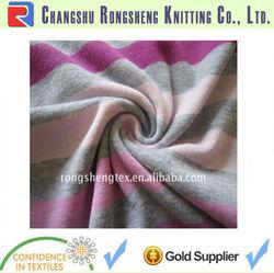 2x2 rib knit