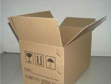Fresh Bananas carton,Fresh Avocados carton box,Fresh Berries carton box