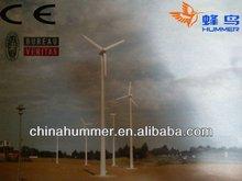 HAWT 50KW on grid low RPM wind power generator or windturbine
