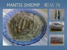 Frozen Mantis Prawn Meat