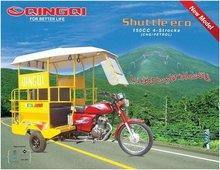 Qingqi QM 150cc 4-Stroke Motorcycle Rickshaw (ECO)