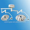 Lámpara halógena productos de instrumental quirúrgico médico veterinario