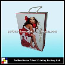 Beautiful Gift Packing Box/Birthday Gift Packaging