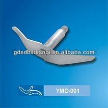 coffee grinder part: stainless steel 2-blade blender knife