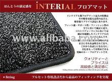 """Japan Brand Name """"INTERIAL"""" Floor Mat"""