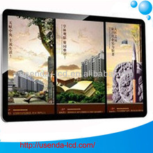 15-65inch wifi tft lcd advertising display,advertising screen with wifi/lan,advertisment device with network function