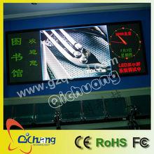 p7.62 indoor digital wall clock led display