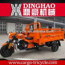 300cc cargo trike motorcycle 3 wheeled