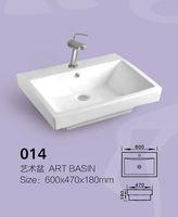 Square Porcelain art basin, wash basin, ceramics small size art basin,