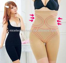 Girls' Sexy Slim Underwear Hot Shaper Message Waist Half Panty