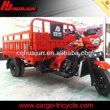 250cc trimoto triciclo/tres ruedas/3 wheel motorcycle