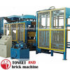 New design fly ash brick making machine in india price for sale