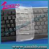 Silicone dustproof desktop keyboard cover