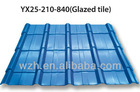 Glazed light steel tiles YX840/1050 used for roof and wall materials in prefabricated house/home in China