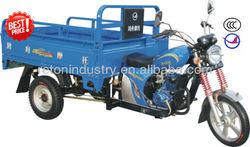 200CC China three wheel motorcycle(HZ150ZH-5B)