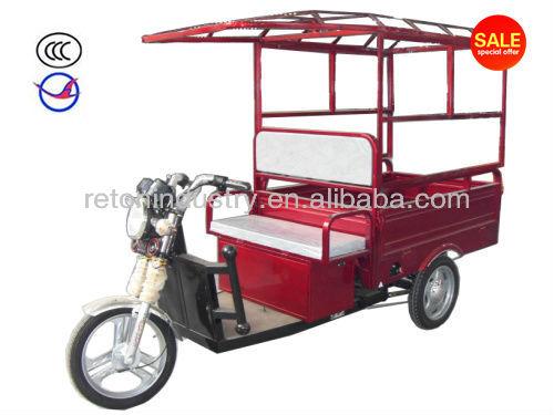 HZ500DZH-H battey drived cargo rickshaw