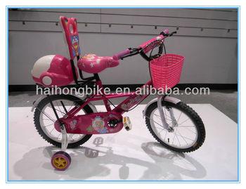 pink color with rear box children chopper bike,four wheels bike