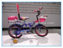 colour with rear box children chopper bike,four wheels bike