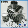 Suzuk motorcycle parts ,Gn125 motorcycle spare parts ,GN125 engine parts cylinder