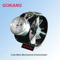 الميكانيكية مقياس شدة الريح المحمولة منجم للفحم، ventometer، سرعة الرياح متر، المحمولة، اللاسلكي، جهاز قياس سرعة الرياح
