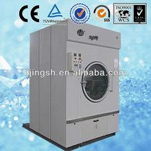 LJ Gas dryer machine(hospital washer dryer machines )