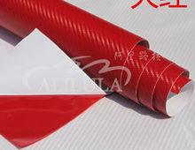 Big promotion Red carbon fiber 3D car metal sticker 3d car logo sticker