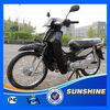 SX110-9A EEC mini motoR 110cc/Chongqing Motorcycle